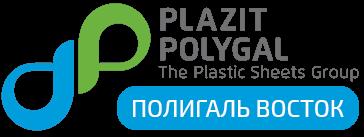 Интернет магазин сотового и монолитного поликарбоната Полигаль Восток Ростов-на-Дону